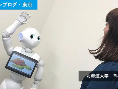 【インターンシップでの開発アプリ紹介】ダイエットサポートアプリ for Pepper ヨネタさん