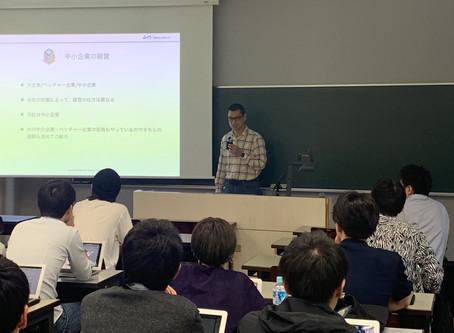 当社代表 石谷が慶應義塾大学で「中小企業での戦略・マーケティング」講義を実施