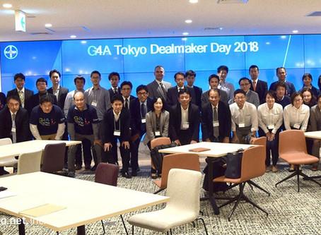 バイエル薬品主催の第5回G4A Tokyo -Dealmaker Day- において 革新的デジタル技術を有する企業として、今後のバイエル薬品とのコラボレーションについて合意しました。