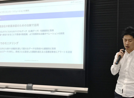 弊社社員の阿部 &和田が Cassandra Summit Tokyo 2017 に登壇しました。