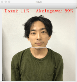 Saitosan2.png