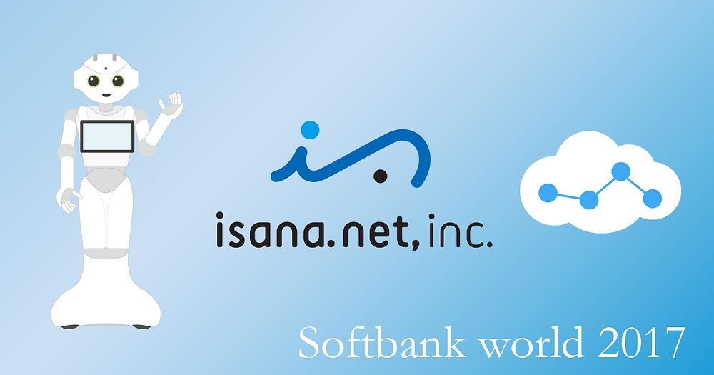 1200_630_softbankworld2017