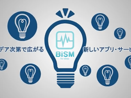 Bism for Sleep