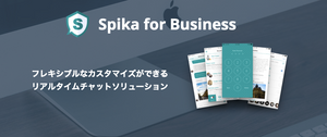 spika for Business