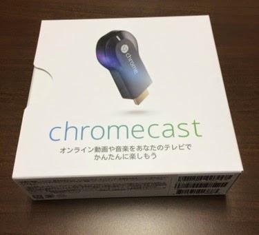 Chromecastを触ってみました!