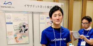 Microsoft Azure徹底活用フェス「Meet Azure Solution @ 丸ビル」弊社出展しました!!