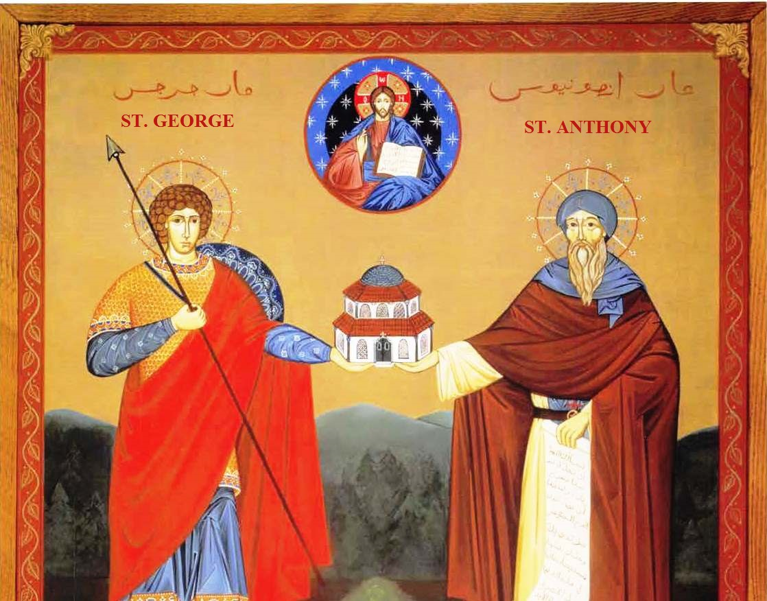 small st Anthony St George
