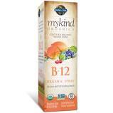 Garden of Life MyKind Org B-12 Spray