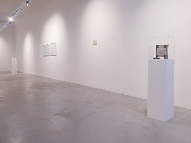 Multiforms, Labs Gallery Bologna