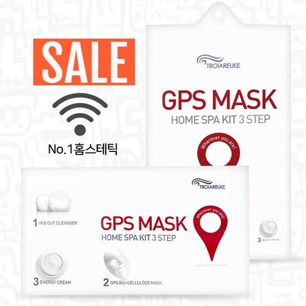 GPS Mask Buy 6pcs Get 3pcs Free