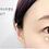Thumbnail: Anti Wrinkle Eye Cream