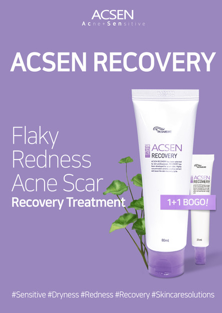 ACSEN Recovery Cream 1+1