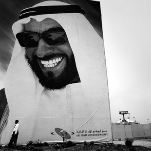 The Emir of Abu Dhabi advertises the capital's stock market. The Gulf of the oil monarchies is a metaphor for globalisation, a laboratory for testing fusion between Islam and modernism, between Mohammed and the internet.