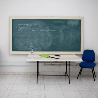 A classroom at the Haitian Police Academy where Minustah training sessions take place. Port-au-Prince. Haiti