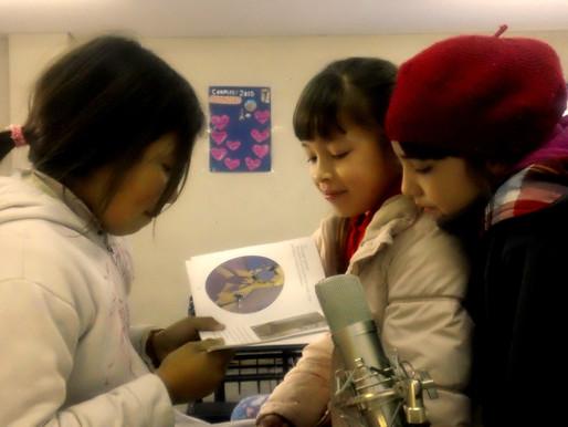 Arte en el Programa Educativo