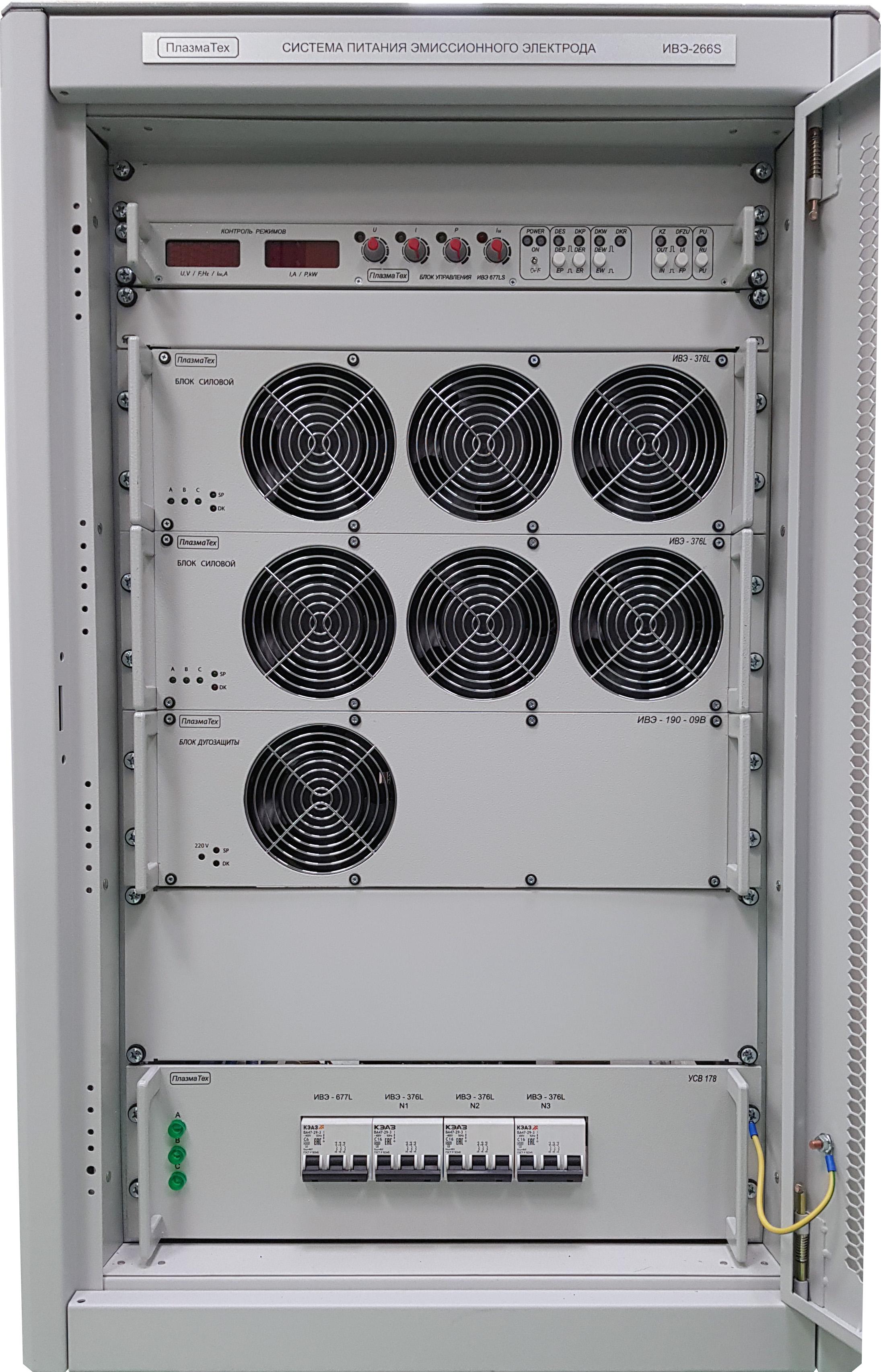"""Система питания эмиссионного электрода """"ИВЭ-266S"""""""