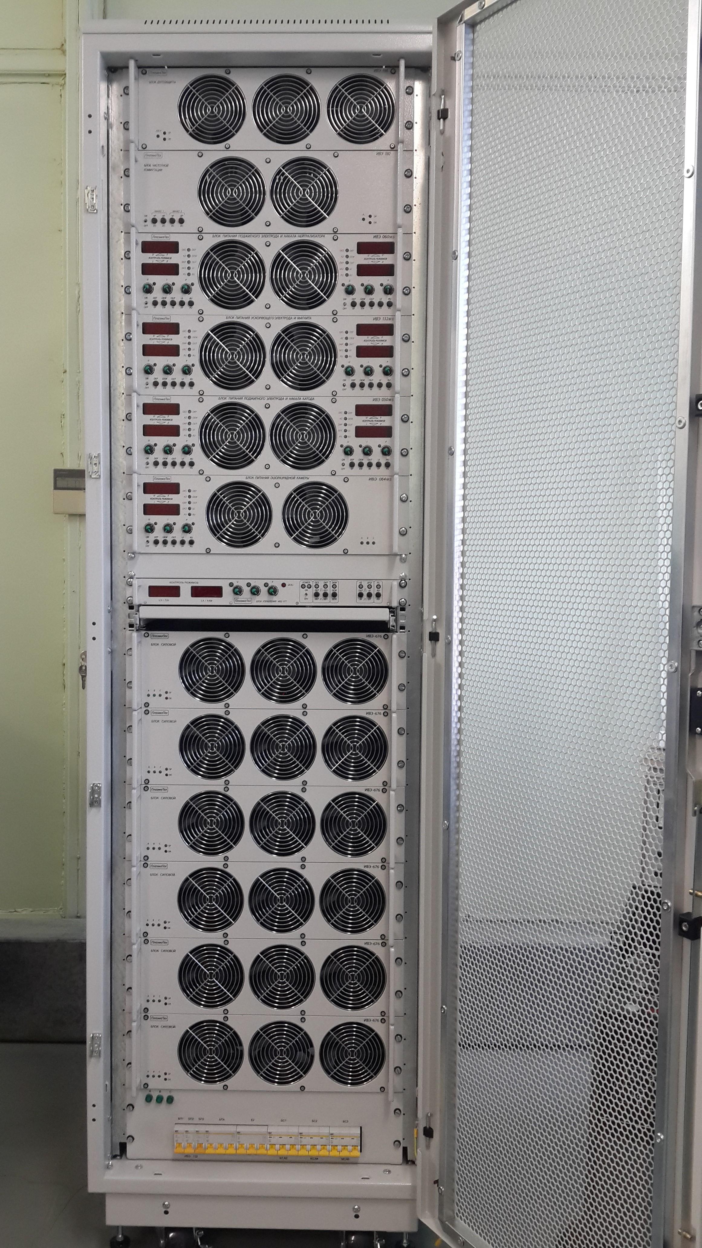 Система питания «ИВЭ-678S»