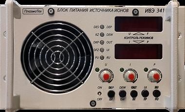"""Блок питания источника ионов """"ИВЭ-341М-02SА"""" вид спереди"""