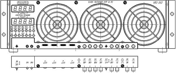 """Блок питания очистки тлеющим разрядом и потенциала смещения """"ИВЭ-263"""""""