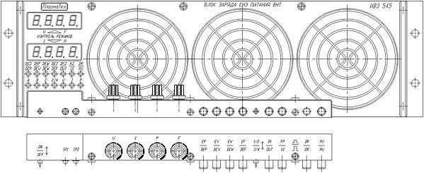 """Блок заряда емкостного накопителя энергии питания вакуумной нейтронной трубки """"ИВЭ-545S"""""""