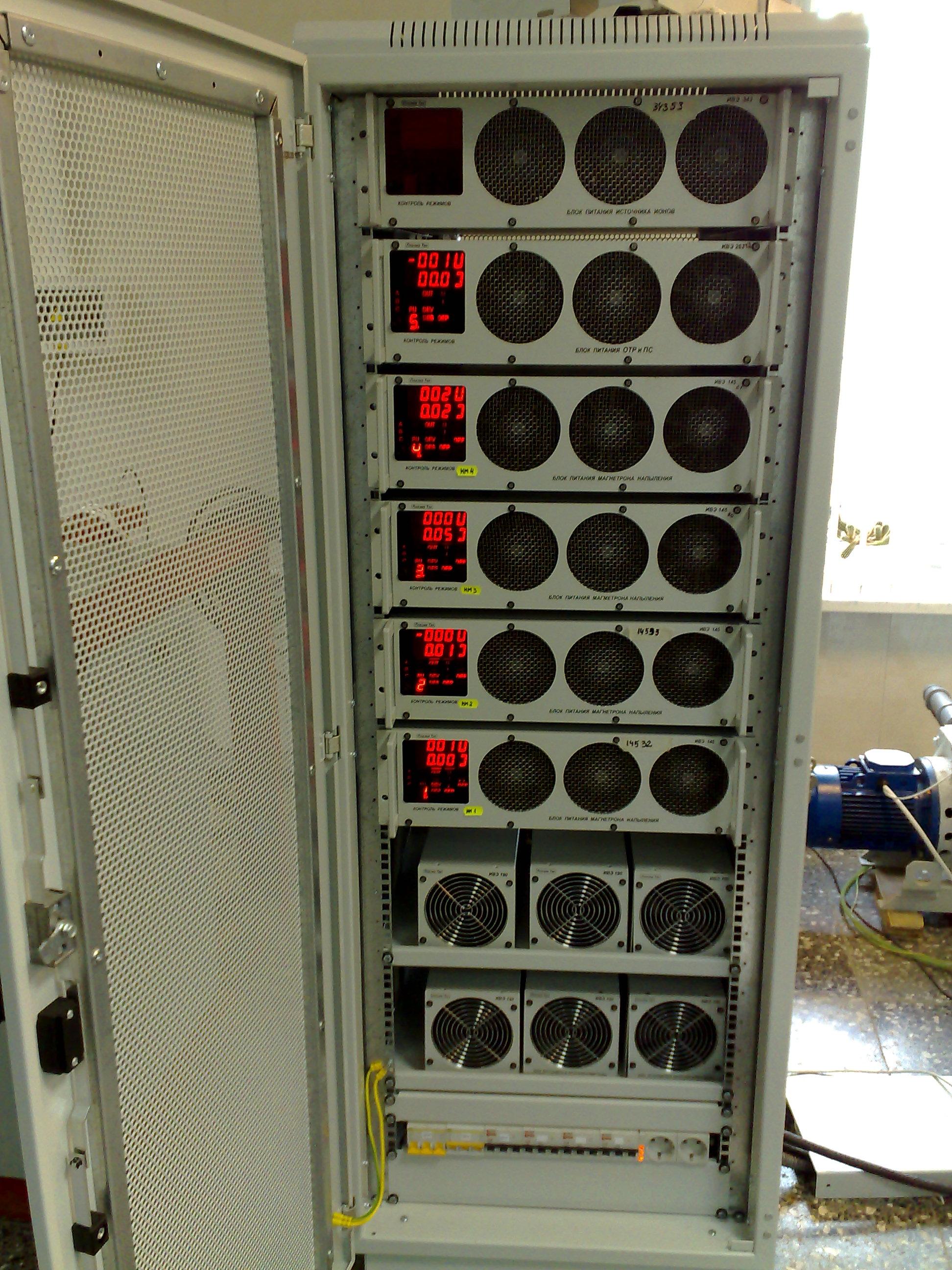 Система питания «ИВЭ-145Д»