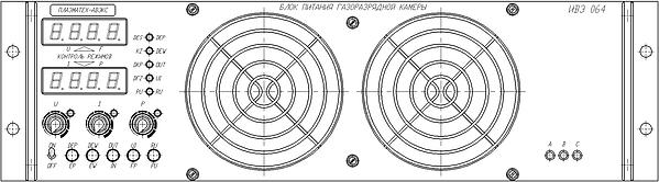 """Блок питания газоразрядной камеры """"ИВЭ-064"""""""