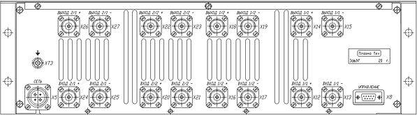 """Блок частотной коммутации """"ИВЭ-092S"""""""