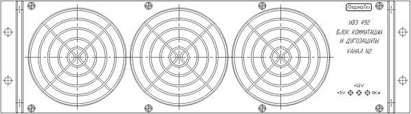 """Блок дугозащиты и частотной коммутации """"ИВЭ-492-02"""""""