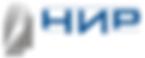 Закрытое акционерное общество «Новые инструментальные решения»