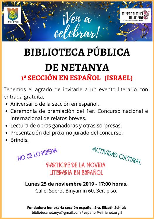 ANIVERSARIO_Y_PREMIACIÓN.png