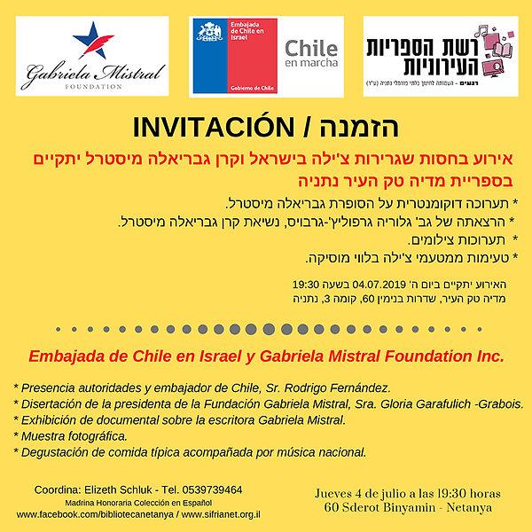 INVITACIÓN_CHILE.jpg