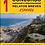 Thumbnail: Antología: 1er. Concurso relatos de breves - Netanya
