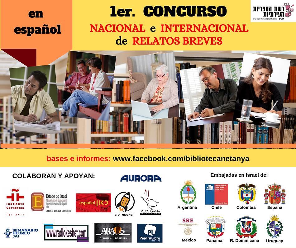 1er._Concurso_Nacional_e_Internacional_-