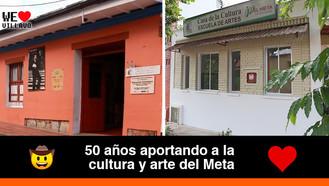 La historia de la Casa de la Cultura Jorge Eliécer Gaitán