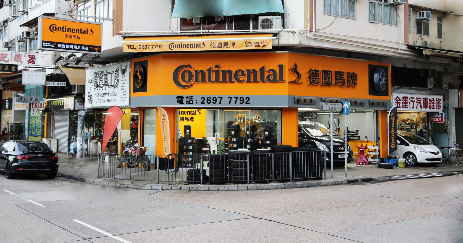 Continental Tyre Shop Taiwai