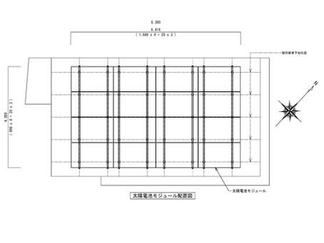 セキスイ瓦U太陽電池取付金具製作②