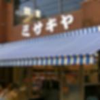 kawasaki-image.png