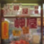 photo_ume_tenpo.jpg