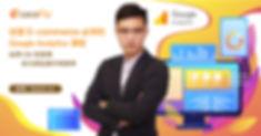 web_GA_adv.jpg