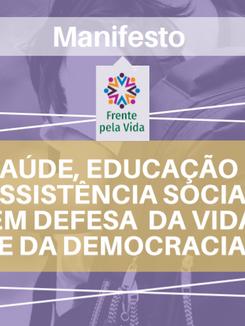 Entidades da educação, saúde e assistência social orientam sobre o ensino presencial na pandemia