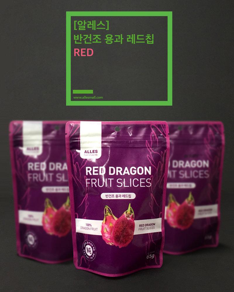 용과레드칩소개1