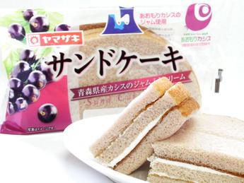 サンドケーキ/山崎製パン㈱