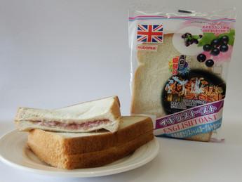 あおもりカシスを使用したパンが好評発売中!