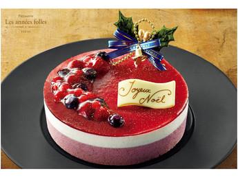 Christmas Cake「ヴェルヴェットカシス」発売