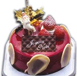 【新発売】あおもりカシスのクリスマスケーキコレクション2015