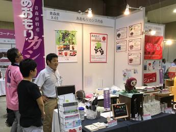 第12回「アグリフードEXPO東京2017」に出展しました/東京ビッグサイト
