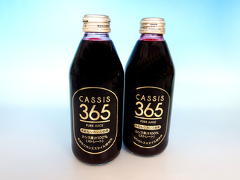 CASSIS 365「PURE JUICE」/あおもりカシススタイル研究所