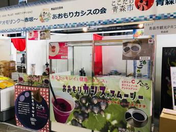 ふるさと祭り東京2019/東京ドーム