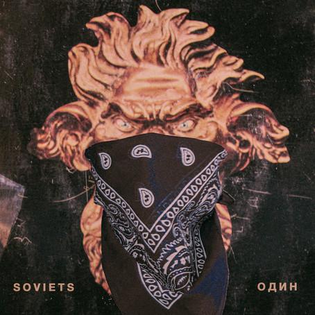 One de Soviets