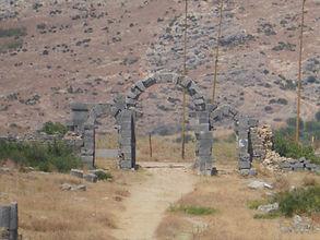 Decúmano Máximo e Porta de Tânger Volubi